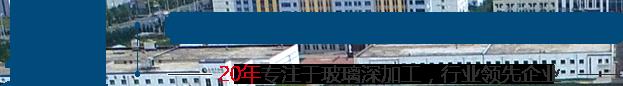 黑龙江low-e玻璃