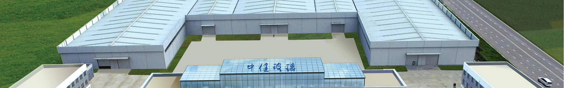哈尔滨防弹玻璃